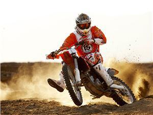 Gama  offroad KTM 2011